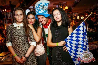 Октоберфест: Фестивальный уикенд. Выиграй тонну пива! 25 сентября 2015 - Ресторан «Максимилианс» Новосибирск - 08