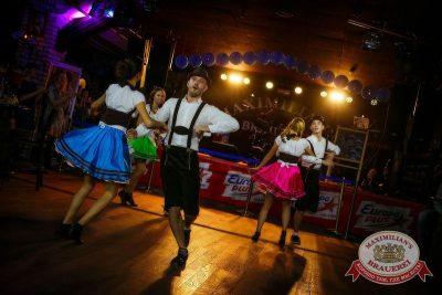 Октоберфест: Фестивальный уикенд. Выиграй тонну пива! 25 сентября 2015 - Ресторан «Максимилианс» Новосибирск - 09