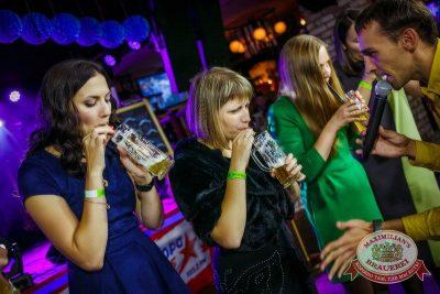 Октоберфест: Фестивальный уикенд. Выиграй тонну пива! 25 сентября 2015 - Ресторан «Максимилианс» Новосибирск - 15
