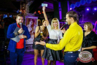 Октоберфест: Фестивальный уикенд. Выиграй тонну пива! 25 сентября 2015 - Ресторан «Максимилианс» Новосибирск - 16