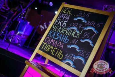 Октоберфест: Фестивальный уикенд. Выиграй тонну пива! 25 сентября 2015 - Ресторан «Максимилианс» Новосибирск - 21