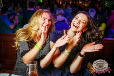 Октоберфест: Фестивальный уикенд. Выиграй тонну пива! 25 сентября 2015 - Ресторан «Максимилианс» Новосибирск - 28