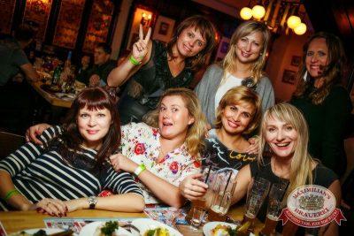Октоберфест: Фестивальный уикенд. Выиграй тонну пива! 25 сентября 2015 - Ресторан «Максимилианс» Новосибирск - 30