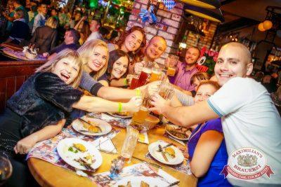 Октоберфест: Фестивальный уикенд. Выиграй тонну пива! 25 сентября 2015 - Ресторан «Максимилианс» Новосибирск - 31
