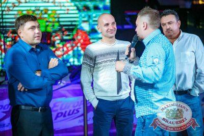 «Октоберфест-2017»: Бир Кинг, 20 сентября 2017 - Ресторан «Максимилианс» Новосибирск - 1