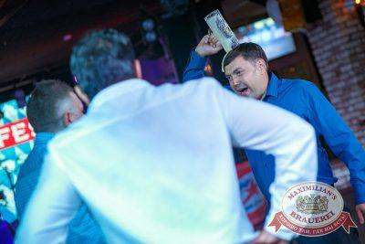 «Октоберфест-2017»: Бир Кинг, 20 сентября 2017 - Ресторан «Максимилианс» Новосибирск - 11