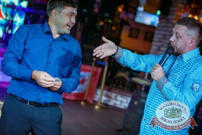 «Октоберфест-2017»: Бир Кинг, 20 сентября 2017 - Ресторан «Максимилианс» Новосибирск - 15