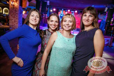 «Октоберфест-2017»: Бир Кинг, 20 сентября 2017 - Ресторан «Максимилианс» Новосибирск - 19