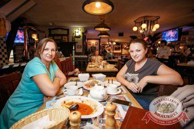 «Октоберфест-2017»: Бир Кинг, 20 сентября 2017 - Ресторан «Максимилианс» Новосибирск - 20