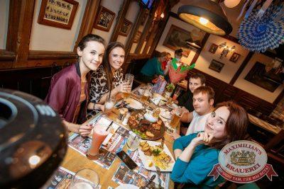«Октоберфест-2017»: Бир Кинг, 20 сентября 2017 - Ресторан «Максимилианс» Новосибирск - 25