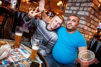 «Октоберфест-2017»: Бир Кинг, 20 сентября 2017 - Ресторан «Максимилианс» Новосибирск - 27