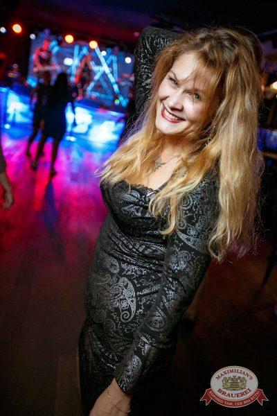 «Октоберфест-2017»: Бир Кинг, 20 сентября 2017 - Ресторан «Максимилианс» Новосибирск - 28