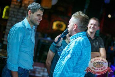 «Октоберфест-2017»: Бир Кинг, 20 сентября 2017 - Ресторан «Максимилианс» Новосибирск - 5