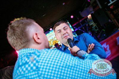 «Октоберфест-2017»: Бир Кинг, 20 сентября 2017 - Ресторан «Максимилианс» Новосибирск - 7