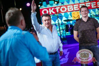 «Октоберфест-2017»: Бир Кинг, 20 сентября 2017 - Ресторан «Максимилианс» Новосибирск - 8