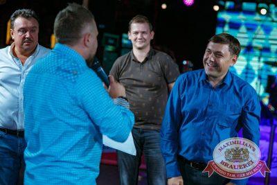 «Октоберфест-2017»: Бир Кинг, 20 сентября 2017 - Ресторан «Максимилианс» Новосибирск - 9