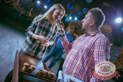 «Октоберфест-2017»: Мастер игры, 19 сентября 2017 - Ресторан «Максимилианс» Новосибирск - 8