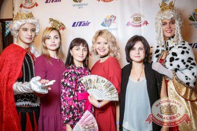 «Октоберфест-2017»: выбор Короля и Королевы (первый тур), 16 сентября 2017 - Ресторан «Максимилианс» Новосибирск - 1