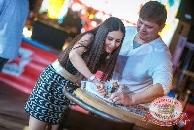 «Октоберфест-2017»: выбор Короля и Королевы (первый тур), 16 сентября 2017 - Ресторан «Максимилианс» Новосибирск - 15