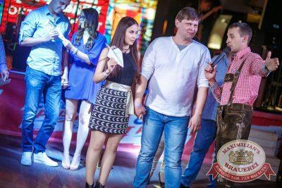 «Октоберфест-2017»: выбор Короля и Королевы (первый тур), 16 сентября 2017 - Ресторан «Максимилианс» Новосибирск - 17
