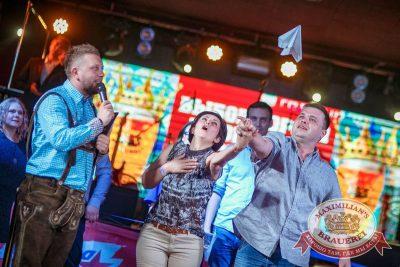 «Октоберфест-2017»: выбор Короля и Королевы (первый тур), 16 сентября 2017 - Ресторан «Максимилианс» Новосибирск - 19