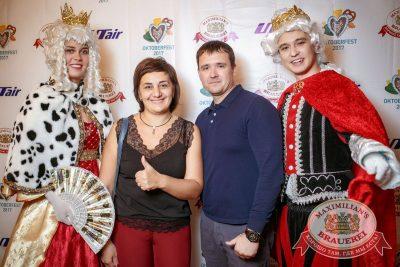«Октоберфест-2017»: выбор Короля и Королевы (первый тур), 16 сентября 2017 - Ресторан «Максимилианс» Новосибирск - 2