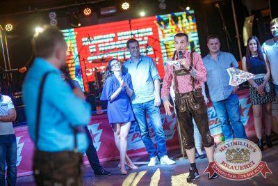 «Октоберфест-2017»: выбор Короля и Королевы (первый тур), 16 сентября 2017 - Ресторан «Максимилианс» Новосибирск - 22