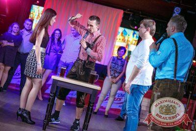 «Октоберфест-2017»: выбор Короля и Королевы (первый тур), 16 сентября 2017 - Ресторан «Максимилианс» Новосибирск - 23