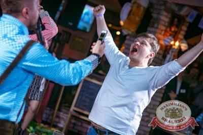 «Октоберфест-2017»: выбор Короля и Королевы (первый тур), 16 сентября 2017 - Ресторан «Максимилианс» Новосибирск - 25
