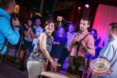 «Октоберфест-2017»: выбор Короля и Королевы (первый тур), 16 сентября 2017 - Ресторан «Максимилианс» Новосибирск - 26