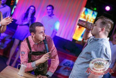 «Октоберфест-2017»: выбор Короля и Королевы (первый тур), 16 сентября 2017 - Ресторан «Максимилианс» Новосибирск - 27