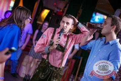 «Октоберфест-2017»: выбор Короля и Королевы (первый тур), 16 сентября 2017 - Ресторан «Максимилианс» Новосибирск - 28