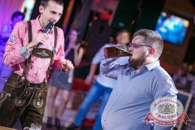 «Октоберфест-2017»: выбор Короля и Королевы (первый тур), 16 сентября 2017 - Ресторан «Максимилианс» Новосибирск - 29