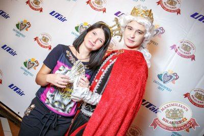«Октоберфест-2017»: выбор Короля и Королевы (первый тур), 16 сентября 2017 - Ресторан «Максимилианс» Новосибирск - 3
