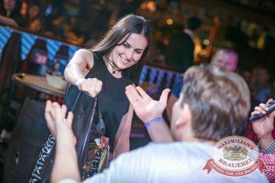 «Октоберфест-2017»: выбор Короля и Королевы (первый тур), 16 сентября 2017 - Ресторан «Максимилианс» Новосибирск - 35