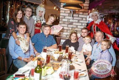 «Октоберфест-2017»: выбор Короля и Королевы (первый тур), 16 сентября 2017 - Ресторан «Максимилианс» Новосибирск - 4