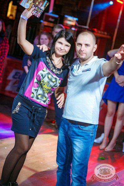 «Октоберфест-2017»: выбор Короля и Королевы (первый тур), 16 сентября 2017 - Ресторан «Максимилианс» Новосибирск - 40