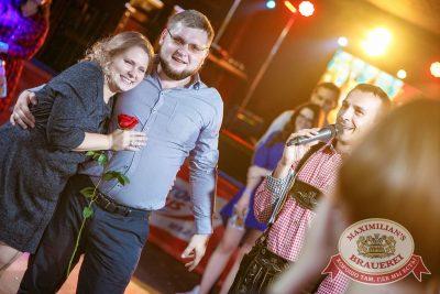 «Октоберфест-2017»: выбор Короля и Королевы (первый тур), 16 сентября 2017 - Ресторан «Максимилианс» Новосибирск - 44