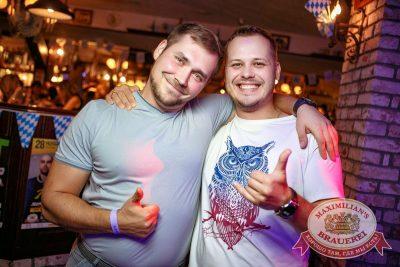 «Октоберфест-2017»: выбор Короля и Королевы (первый тур), 16 сентября 2017 - Ресторан «Максимилианс» Новосибирск - 48