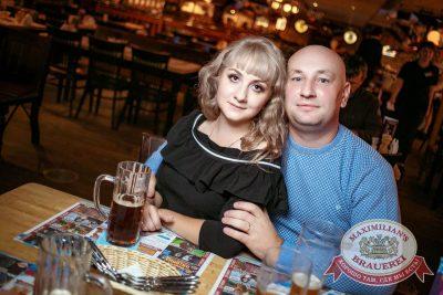 «Октоберфест-2017»: выбор Короля и Королевы (первый тур), 16 сентября 2017 - Ресторан «Максимилианс» Новосибирск - 51