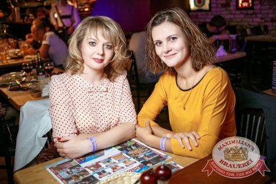 «Октоберфест-2017»: выбор Короля и Королевы (первый тур), 16 сентября 2017 - Ресторан «Максимилианс» Новосибирск - 56
