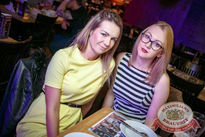 «Октоберфест-2017»: выбор Короля и Королевы (первый тур), 16 сентября 2017 - Ресторан «Максимилианс» Новосибирск - 57