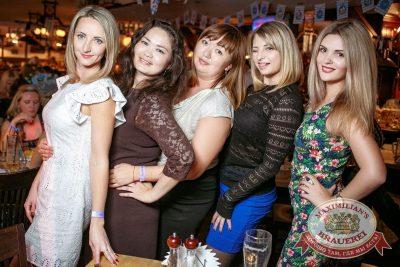 «Октоберфест-2017»: выбор Короля и Королевы (первый тур), 16 сентября 2017 - Ресторан «Максимилианс» Новосибирск - 58