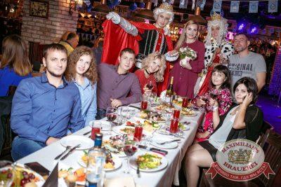 «Октоберфест-2017»: выбор Короля и Королевы (первый тур), 16 сентября 2017 - Ресторан «Максимилианс» Новосибирск - 6