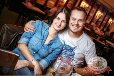 «Октоберфест-2017»: выбор Короля и Королевы (первый тур), 16 сентября 2017 - Ресторан «Максимилианс» Новосибирск - 65