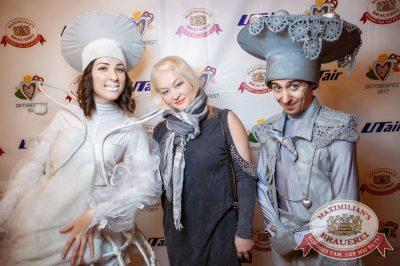«Октоберфест-2017»: выбор Короля и Королевы (второй тур), 23 сентября 2017 - Ресторан «Максимилианс» Новосибирск - 1