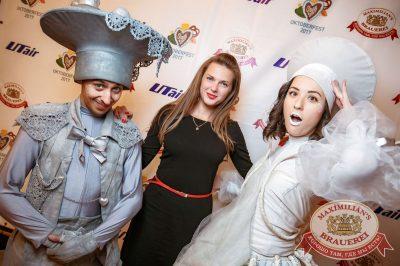 «Октоберфест-2017»: выбор Короля и Королевы (второй тур), 23 сентября 2017 - Ресторан «Максимилианс» Новосибирск - 10