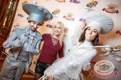 «Октоберфест-2017»: выбор Короля и Королевы (второй тур), 23 сентября 2017 - Ресторан «Максимилианс» Новосибирск - 11