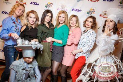 «Октоберфест-2017»: выбор Короля и Королевы (второй тур), 23 сентября 2017 - Ресторан «Максимилианс» Новосибирск - 12
