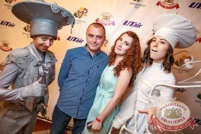 «Октоберфест-2017»: выбор Короля и Королевы (второй тур), 23 сентября 2017 - Ресторан «Максимилианс» Новосибирск - 13